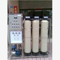 天津纯净水设备 直饮水设备