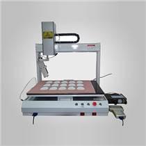 自動恒溫焊錫機 電動玩具自動焊錫機   定做焊錫機廠