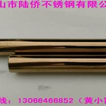 201不锈钢圆管Φ14*1.0mm 玫瑰金不锈钢门