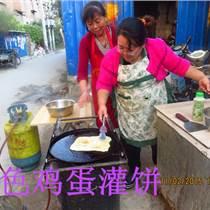 鄭州何記雞蛋灌餅技術加盟電話雜糧煎餅爐子價格