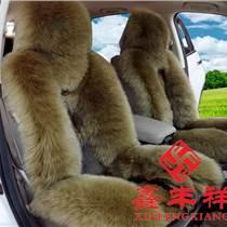 供应西宁冬季羊毛坐垫批发 狼皮汽车坐垫批发