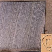 冰裂紋石材 冰裂紋石材廠家 冰裂紋石材價格