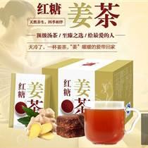 固體飲料代加工、壓片糖果代加工、代用茶代加工
