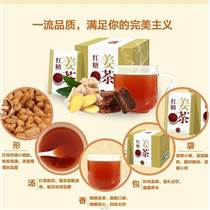 低聚糖固體飲料代加工