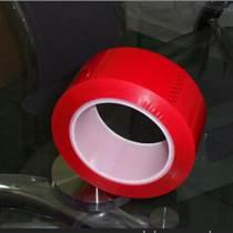 高溫離型紙接駁膠帶 接駁離型紙膠帶