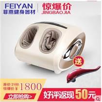 菲燕品牌家用老人足部按摩大足疗机FY-102-5