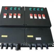 FXM(D)三防配電箱