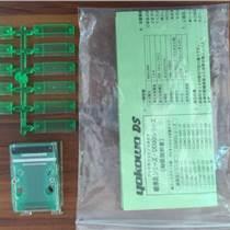 日本yokowo測試夾CCNL-050-37