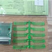 日本yokowo測試夾CCNL-050-47