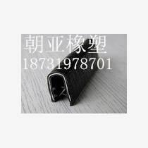 封口機硅膠條 飲品奶茶封口機密封條
