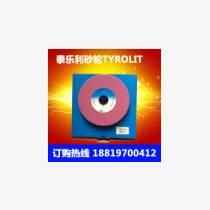 【供應】泰樂利泰諾利TYROLIT砂輪片