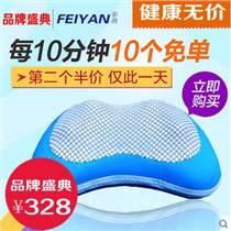 菲燕品牌车载电动家用养生按摩枕FY-101