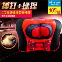 哈尔滨菲燕品牌车载家用养生按摩枕颈部肩部腰部按摩枕FY--102--1