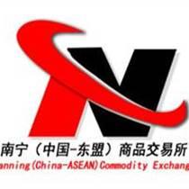 天津电交所南宁东盟原油加盟代理贵金属招商现货加盟