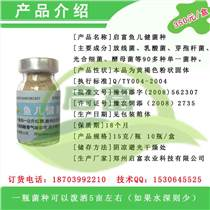 降低魚塘亞xiao酸鹽含量用的水產em菌價格是多少
