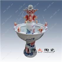 陶瓷鱼缸喷水,家居喷泉鱼缸加湿器,陶瓷工艺品摆件