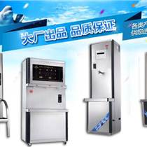 2016年加盟宏華電開水器,凈水器商的最佳選擇,中國質造為你加油!