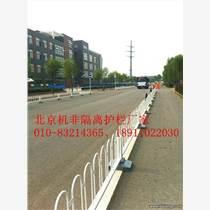 北京道路交通護欄廠家北京道路隔離護欄生產廠家北京道路護欄廠家