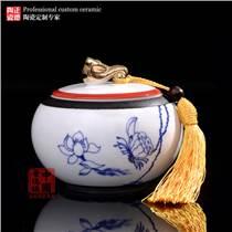 春節禮品茶葉包裝罐陶瓷罐