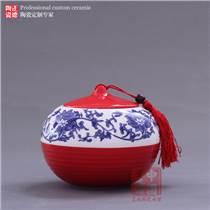陶瓷禮品罐供應廠家直銷