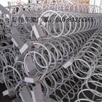 北京自行车架北京自行车架厂家北京自行车停放架生产厂