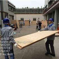 汽车配件木箱包装-石岩民治布吉-深圳中合木箱包装材料有限公司