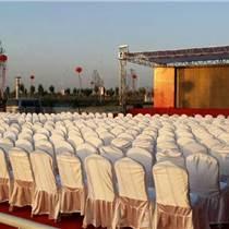 哈爾濱活動策劃|慶典公司|會議服務|企業年會|發布會
