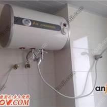 武漢雅德匯龍熱水器售后維修電話《不加熱專修》