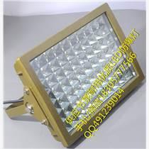 丹陽化工廠led防爆馬路燈,加油站120w防爆燈具