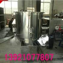 专业生产化工原料混合机 高速混合机
