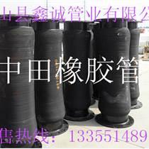 鑫誠管業-微山鑫誠橡膠抽沙管全球熱銷
