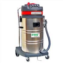 无锡中型干湿两用吸尘器 吸水吸尘机价格 吸尘器批发