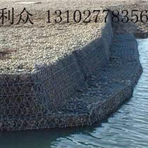 LZ鍍高鋅包塑雷諾護墊  PVC覆膜機器編織河道護坡雷諾護墊