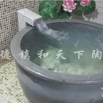 陶瓷大水缸 洗浴大缸 日式浴缸掛湯缸泡澡缸廠家