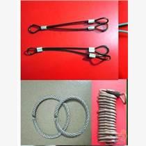 特薦不銹鋼316柔軟鋼繩 拉薩環保不銹鋼17包膠鋼絲繩