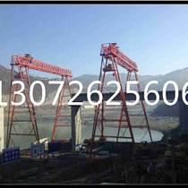 广西柳州龙门吊销售厂家基础设施齐全