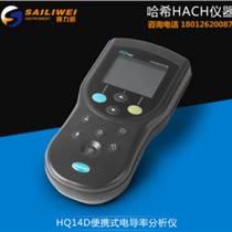 美国哈希HQ14d 数字化电导率测定仪-进口便携式EC测定仪