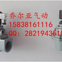 山西脈沖閥 喬爾亞UME-76電磁脈沖閥 手控換向閥 廠家直銷