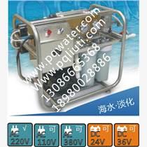 小型海水淡化機(漁船、游艇、輪船、學校專用)