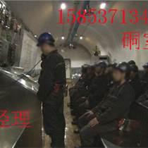 供應救生設備 礦用避難室