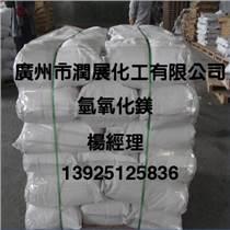 阻燃抑煙填充三重功能環保阻燃劑氫氧化鎂