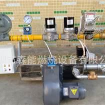 涂布機燃燒器熱風爐直燃燃燒器正英DCM-30森能燃燒