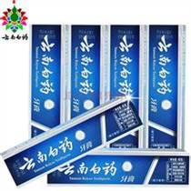 廣州香皂牙膏廠家直銷 牙膏香皂批發供應商