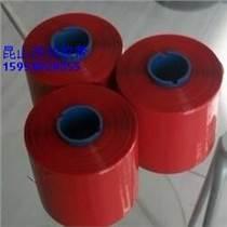 4mm紅色瓦楞紙包裝盒拆封易撕線