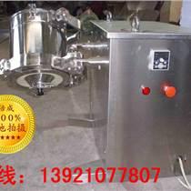 香精香料三維運動混合機設備生產廠家