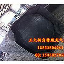 0.590.4816米橡膠充氣芯模 氣囊