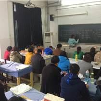 湖南中醫針灸推拿培訓學校