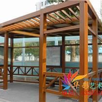 河南仿木紋漆施工 專業車庫廊架鋼架仿木紋施工