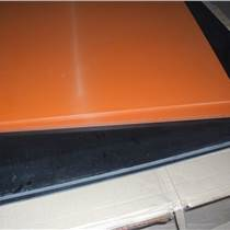 臺灣電木板,絕緣材料