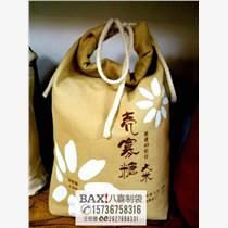 帆布束口糧食袋帆布大米禮品袋加工定做